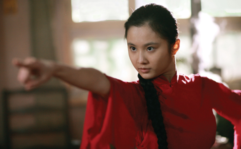** Zhang as the daughter